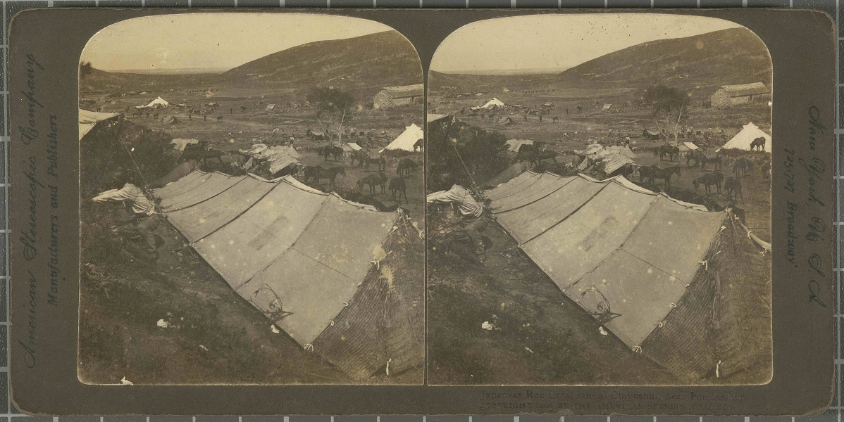 Japanese Red Cross tent at Chiyoshin near Port Arthur. Ajuntament de Girona / Cinema Museum