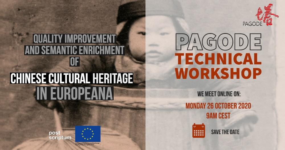 technical workshop – online event 26 october 2020
