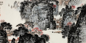 CC-BY Qian Songyan, Östasiatiska museet via Europeana