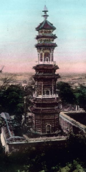 China, Peking, Beijing, Pagoda in the Old Summer Palace, image date: circa 1910, Carl Simon Archive - in copyright United Archives