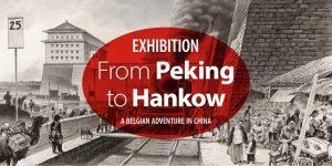 exhibition-from-peking-to-hankow-a-belgian-adventure-in-china-en-19827
